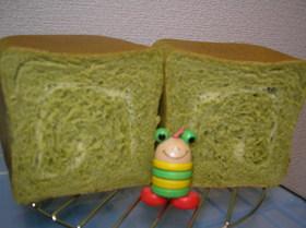 カスタード入りほうれん草の角食パン