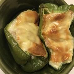 トースタで簡単!ピーマンのチーズ焼き