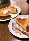 ベイクドチーズケーキ♡生クリーム不使用!