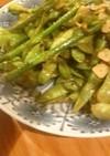 ガーリックと枝豆の炒めもの