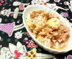 ツナ缶の✿一番好きな❀食べ方♪♪✿