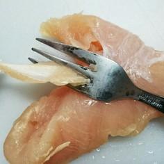 鶏ササミの筋の取り方