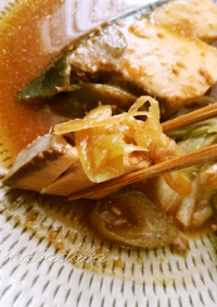 ご飯のおとも♪鰤の味噌煮