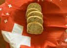 亜麻仁/フラックスシードのパン