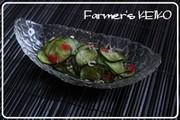 きゅうりとカリカリ梅の酢の物の写真