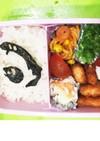 子供のお弁当(鮭フライ)