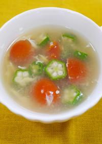 オクラとトマトの卵スープ【JA福岡市】