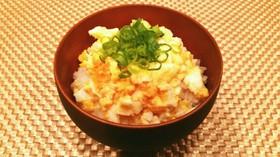 簡単♡朝食、ランチに♡ミニ丼♡卵ごはん♡