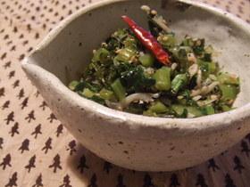 大根の葉と野沢菜炒め