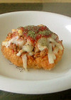 総菜コロッケとトマトソースとのチーズ焼き