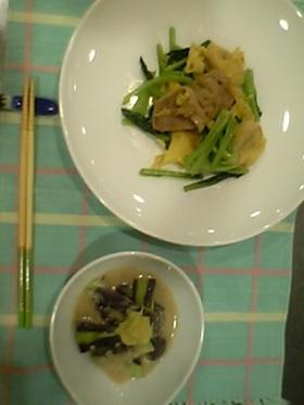 小松菜と麩のチャンプルー