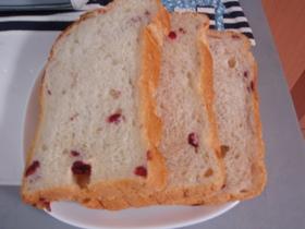 そのままで美味しいクランベリー食パン♪