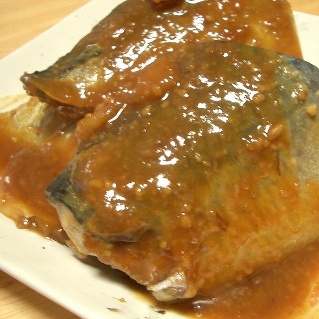 の 鯖 作り方 の 味噌 煮