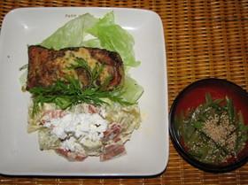 鮭とさつま芋の夕食