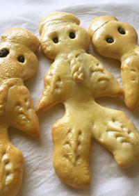 ドイツの人形パン★グリッティベンツ
