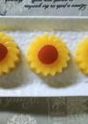 夏を満喫♪まるで向日葵なマンゴー水羊羹