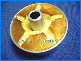 全卵&スライスチーズdeシフォンケーキ