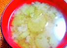 茄子とジャガイモの味噌汁