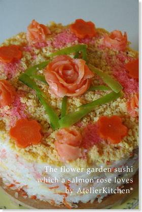 スモークサーモンで薔薇☆お花畑ちらし寿司