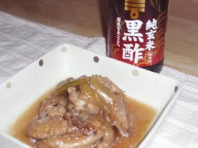 純玄米黒酢DEさっぱり酢鶏☆