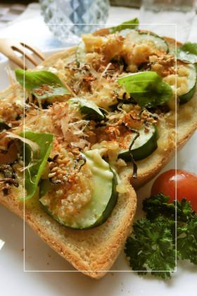 刻み生姜×胡瓜のスッキリ和トースト