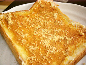 気分だけでも!きなこ揚げパン?トースト