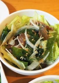 漬け刺身の海鮮サラダ