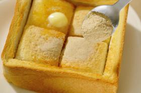 素焚糖トースト