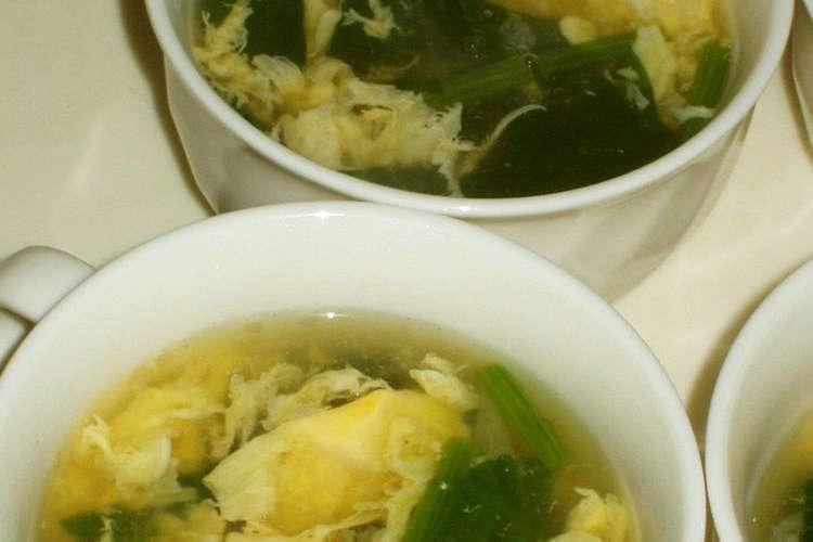 ほうれん草 卵 スープ ふんわりやさしい♪ 「ほうれん草のたまごスープ」の作り方