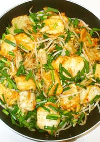 鶏むね肉の白菜キムチ炒め♪簡単にらモヤシ