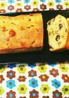 梅酒の梅のリメイクにパウンドケーキ