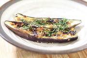 大葉みそマヨの茄子ボートの写真