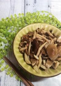 キノコの蒸し焼きたくさん食べて肝臓病予防