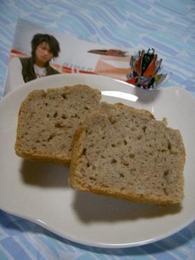 良ちゃんのご褒美(いちご味ケーキ)