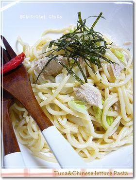 ツナと白菜のマヨパスタ