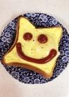 【朝食メニュー】ラピュタパン