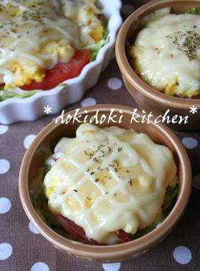 キャベツ&トマト♡卵マヨチーズ焼き