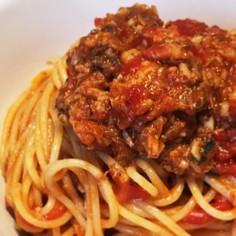 鯖缶で!門外不出のトマトパスタ