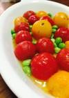 トマトと枝豆のマリネ