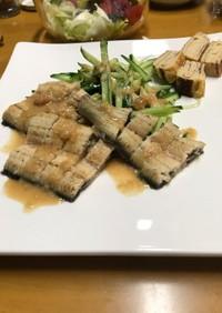 酢味噌でいただく鰻の白焼き