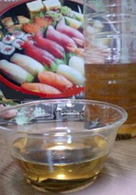 寿司酢(すし酢)