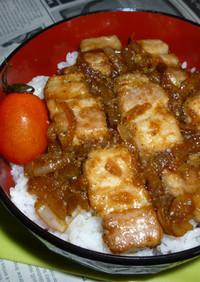 北海道豚丼風