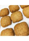 材料4つ!塩バタークッキー