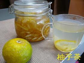 柚子蜂蜜でほっこり柚子茶