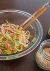 冷やし中華 の具材で簡単サラダ