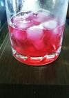 赤紫蘇ジュース (クエン酸&レモン汁)