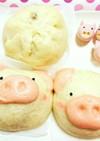 肉まん★551蓬莱風【簡単可愛い豚まん】