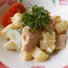 鮭とポテトのゴロっとマヨポン酢サラダ