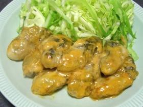 牡蠣マヨ(牡蠣のマヨネーズ炒め)