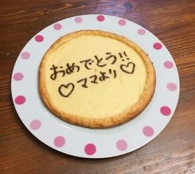 余ったヨーグルト活用☆炊飯器チーズケーキ